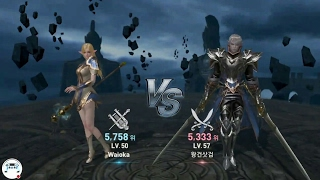 Lineage 2 Revolution Mobile Best PVP Elven Mage