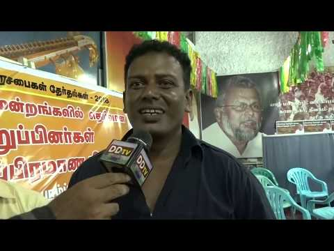 cut 03Local Council members of the Eelam People's Democratic Party................