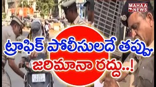 Traffic Police Fined Tractor Driver For Not Wearing Helmet | MAHAA NEWS