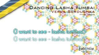 "Verka Serduchka - ""Dancing Lasha Tumbai"" (Ukraine)"