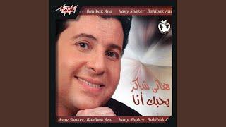 Daawet Farah