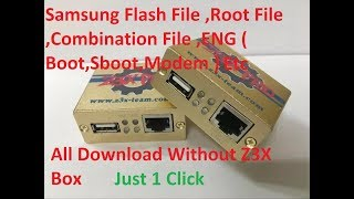 Samsung Combination Files Free Download