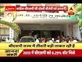 Kaun Jitega 2019: Will Congress-BSP's friendship defeat BJP?