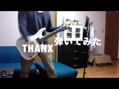 【WANIMA】THANX 弾いてみた - YouTube