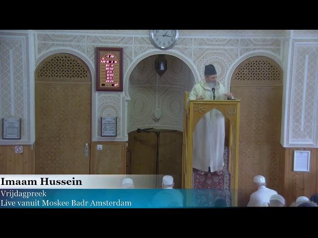 Imaam Hussein: De kwaliteiten van vroomheid in de islam