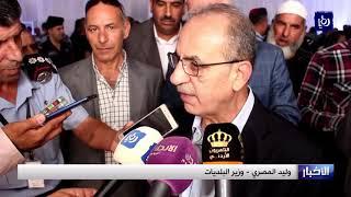 افتتاح مشروع خلية الطمر الصحية الجديدة في مكب الأكيدر - (10-10-2018)