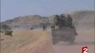 [Tchad, Bitline repris par l'armée gouvernementale]