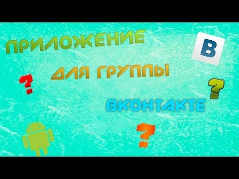Порно видео девушек из Контакта на ЭроТумбс