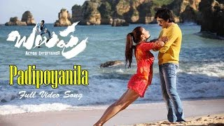 Balupu Full length Song   Padipoyaanila   Raviteja & Laskhmi Rai   Offical