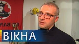 Как футбольная команда украинских гастарбайтеров Бандера покоряет мир Вікна Новини