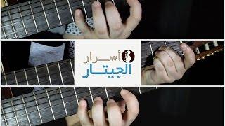 تمارين اليد اليسرى لتقوية الاصبع الصغير - اسرار الجيتار