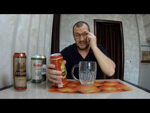 Пробуем Чешское пиво.