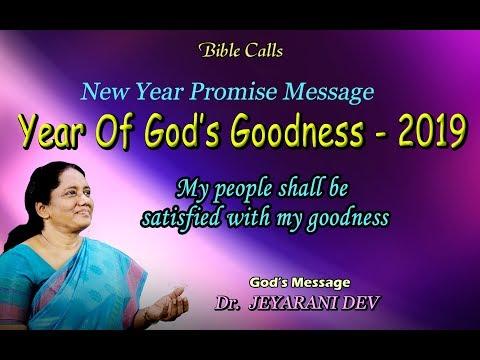 2019 NEW YEAR PROMISE MESSAGE- ENGLISH - 2019 DrJeyarani Andrew Dev