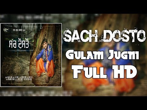 Sach Dosto (Full Song) | Gulam Jugni | Uppal Music | Latest Punjabi Songs 2017
