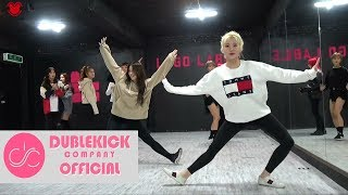 Momoland 모모랜드 34 뿜뿜 Bboom Bboom 34 Dance Practice Making Film
