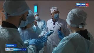 Алексей Текслер обсудил ситуацию с коронавирусом в Челяюинской области с главврачами