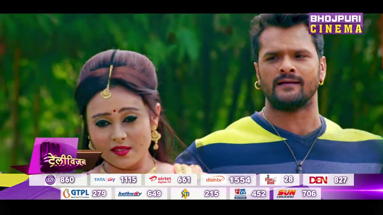 Ek Saazish Jaal Promo | #Khesari Lal Yadav, Subhi Sharma | 15 August @7 PM only on #Bhojpuri Cinema