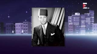 حوش عيسى - صدمة كبرى .. بهذه الطريقة كتبت أجمل أغانينا المصرية