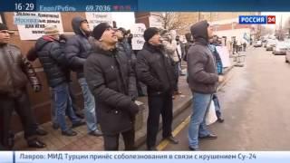 Недовольные закидали яйцами, камнями и облили зеленкой посольство Турции в Москве