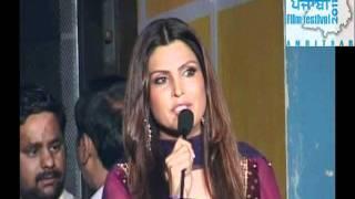 KIMI VERMA : 4th Punjabi Film Festival, Amritsar Video