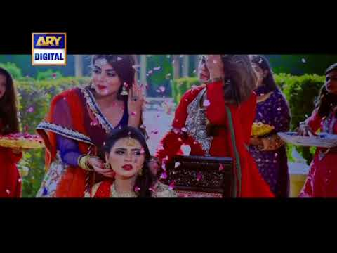 Kab Mery Kehlao Gay | New Drama Serial coming soon on ARY Digital | By Drama Queen thumbnail