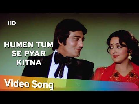 Humen Tum Se Pyar Kitna (Part |) | Kudrat (1981) | Aruna Irani | Hindi Romantic Song
