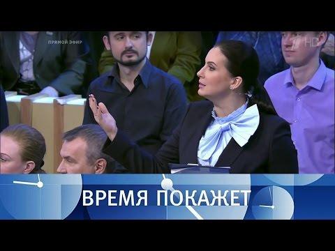 Крым три года