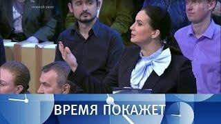 Крым три года спустя. Время покажет. Выпуск от16.03.2017