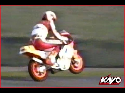 Kenny Roberts Sr. , Eddie Lawson , Wayne Rainey and John Kocinski riding MiniGP bikes at KR