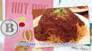 ビストロ・サンマルシェ、特盛ミートスパゲッティ