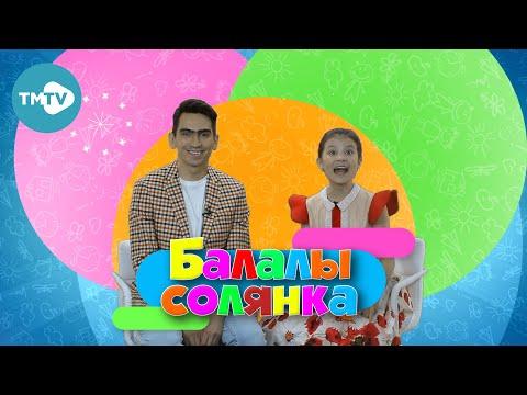 Балалы Солянка 04.05.2021 | Татарские детские песни 🎶