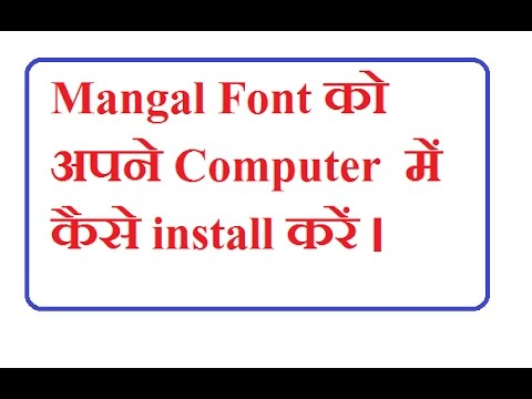 How can I install Hindi font (mangal) for Windows