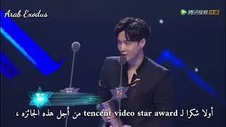 مترجم | خطاب ييشينغ لفوزه بجائزة ألبوم السنه في حفل جوائز tencent video star thumbnail