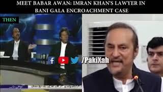 Meet Babar Awan: Imran Khan's Lawyer in Bani Gala Case | PakiXah