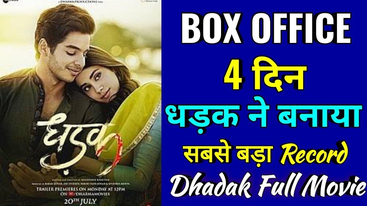 Dhadak Full Movie Dhadak Movie Dhadak Full Movie Review Dhadak