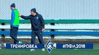 Подготовка «Крыльев Советов»-2 к весенней части Первенства ПФЛ