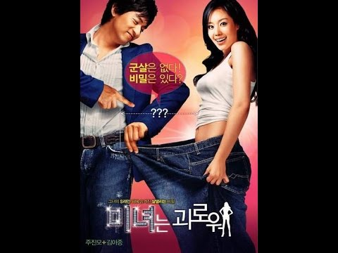 comedy movies Asian