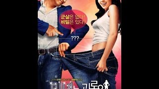 Korean Romance Comedy Movies   Korean Movies With English Subtitles   Holy Daddy   Full Movies