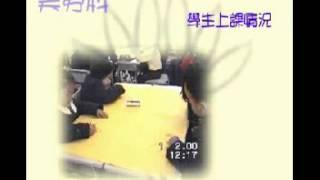 佛教志蓮小學校園生活花絮 1999-2000