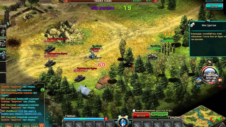 Стратегия онлайн 2 мировая стратегии игры онлайн бесплатные