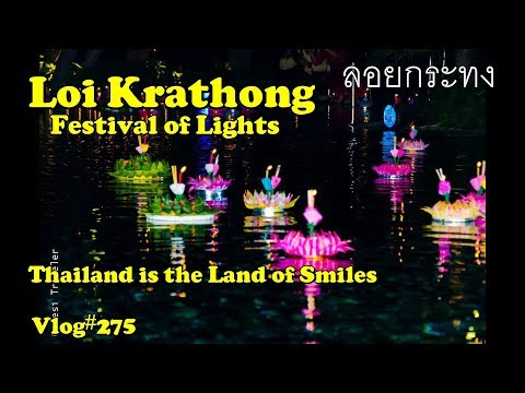 Leave you troubles behind. Thailand Floating Water Festival Loi Krathong ลอยกระทง