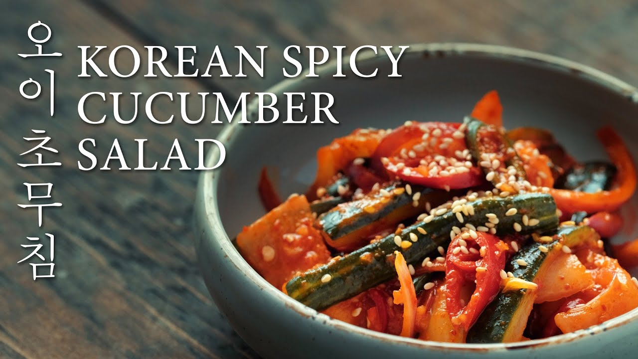 Korean Spicy Cucumber Salad 오이 초무침 Side Dish Ban Chan