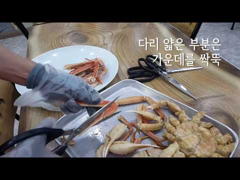 전문가의 대게 손질하는 법 / How to eat Snow Crab