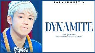 SF9 DAWON (다원) – Dynamite (Cover)   Legendado/Tradução (Colo…