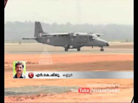 First flight lands at new airport at Kannur|കണ്ണൂരില് ആദ്യ വിമാനം ഇറങ്ങി
