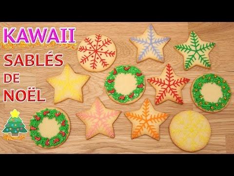 recette-sables-de-noel-kawaii---carl-is-cooking