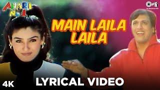 Main Laila Laila Lyrical Anari No 1 | Govinda, Raveena Tandon | Abhijeet, Jaspinder Narula