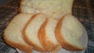 Как испечь хлеб в хлебопечке Panasonic