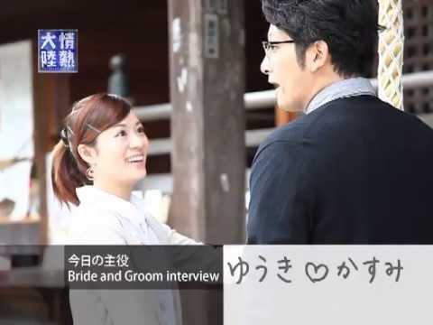 結婚式 オープニング 【情熱大陸風】