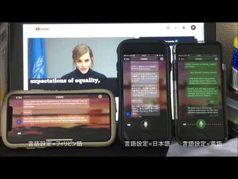 【Microsoft Translatorで会話をテキスト翻訳】日本語⇒タガログ語